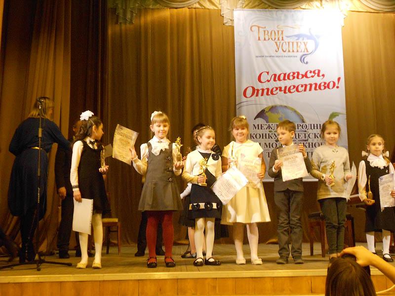 Курск конкурс славься отечество